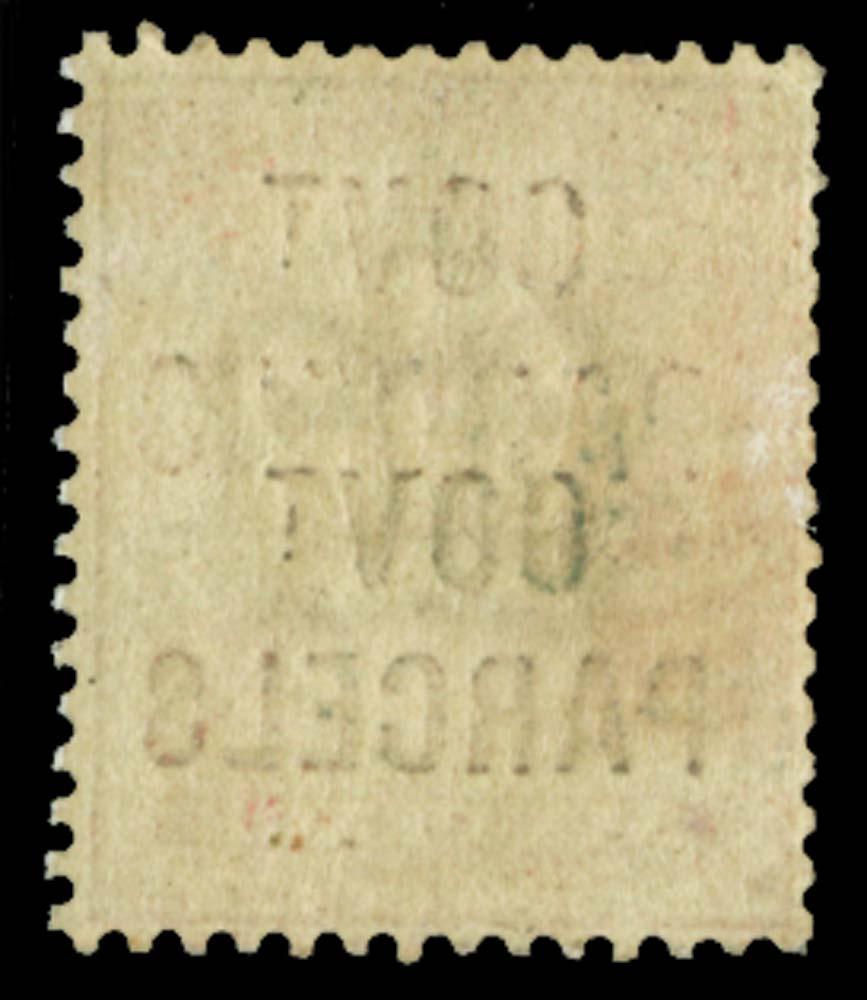 GB 1902  SGO76a Official double overprint, one albino