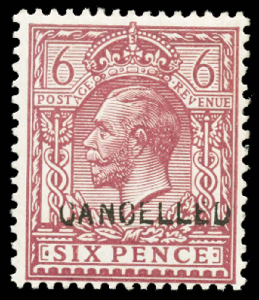 GB 1912  SG385var Mint
