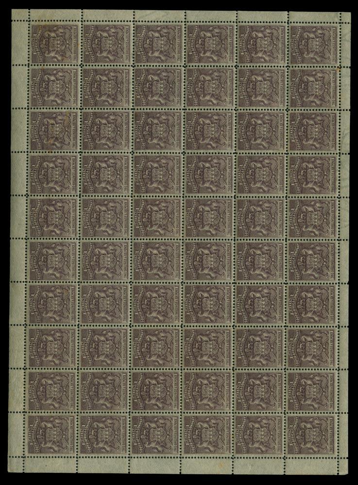 RHODESIA 1892  SG6 Mint