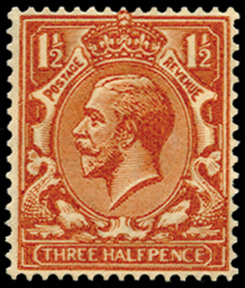 GB 1924  SG420c Mint Printed on the gummed side.