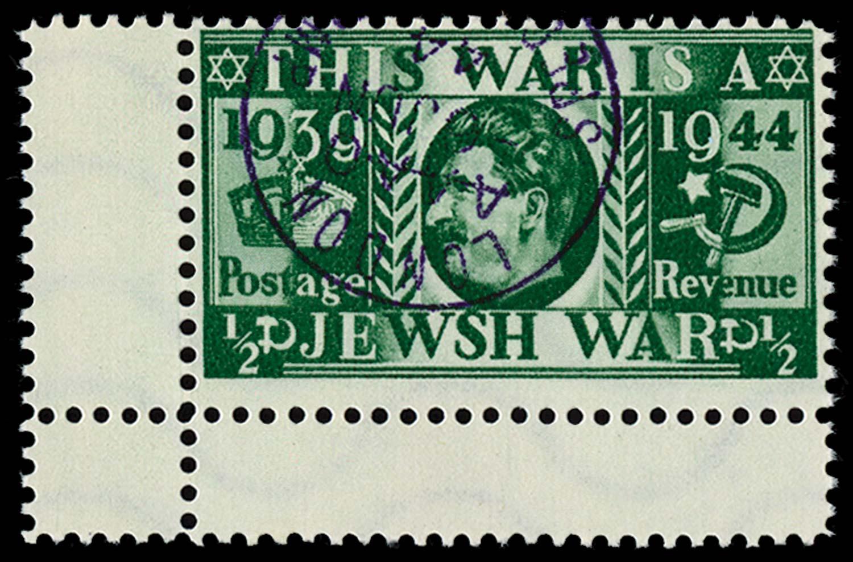 GB 1944  SG453var Forgery