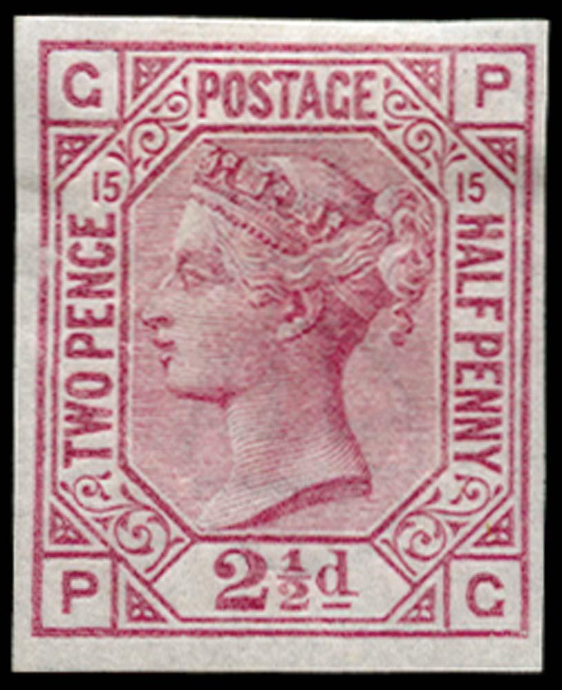 GB 1875  SG141var Pl.15 Mint