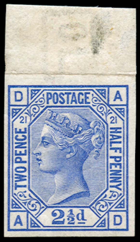 GB 1880  SG157var Pl.21 Mint