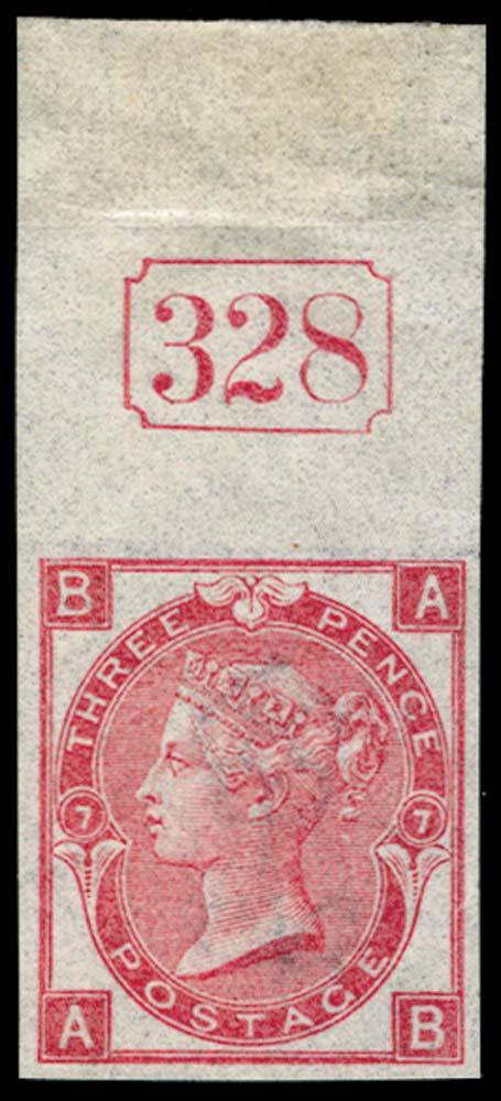 GB 1871  SG103var Pl.7 Mint
