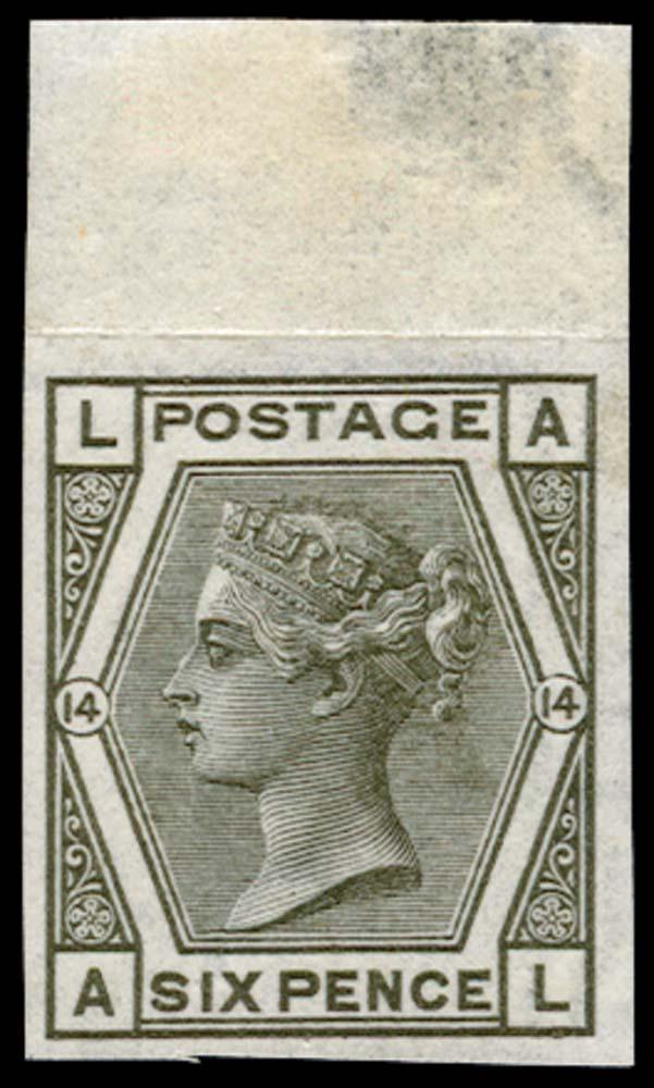 GB 1880  SG147var Pl.14 Mint