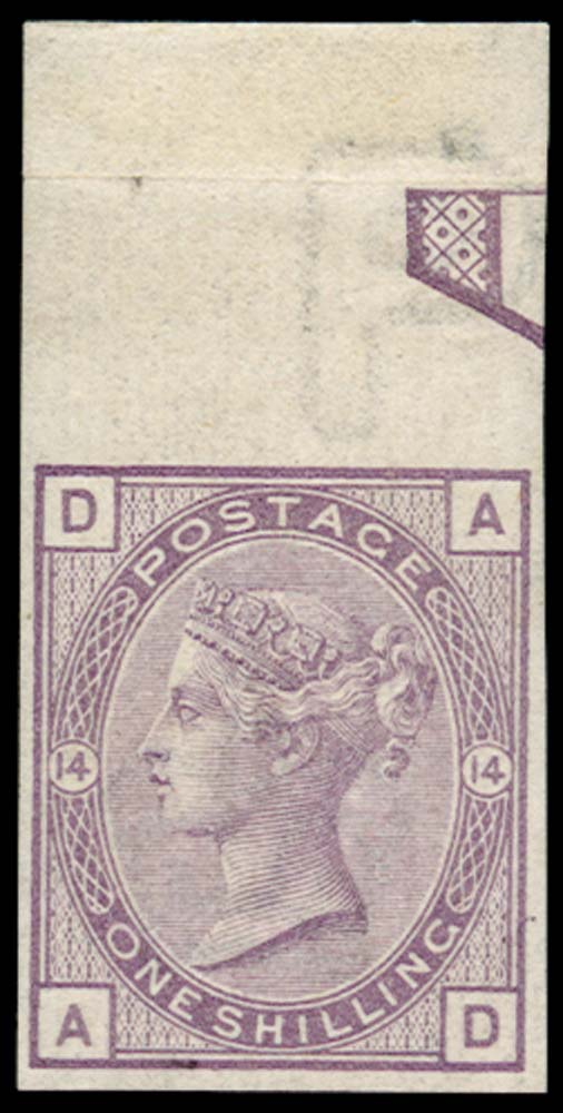 GB 1882  SG163var Pl.14 Mint