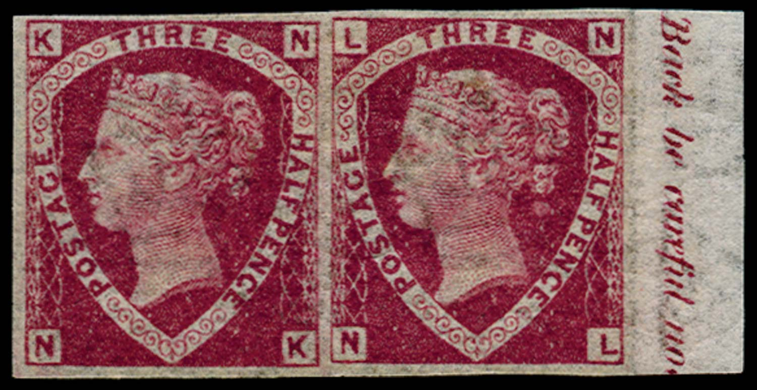 GB 1870  SG51var Pl.1 Mint