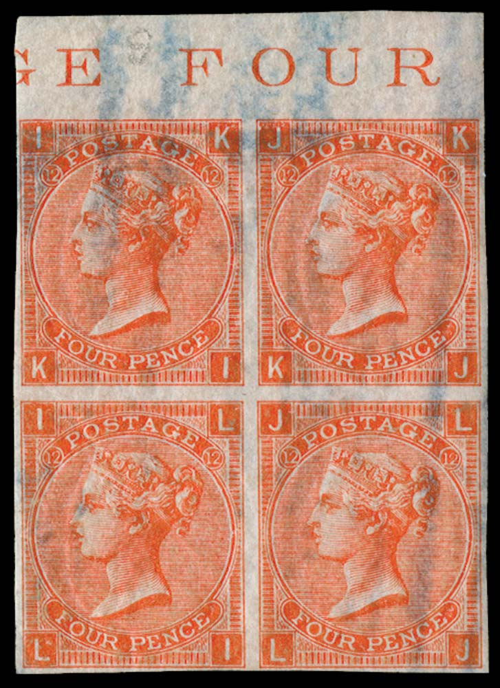 GB 1870  SG94var Pl.12 Mint