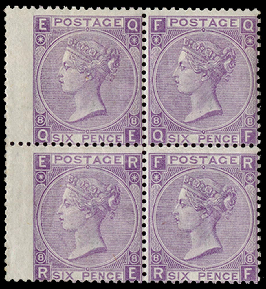 GB 1870  SG108 Pl.8 Mint