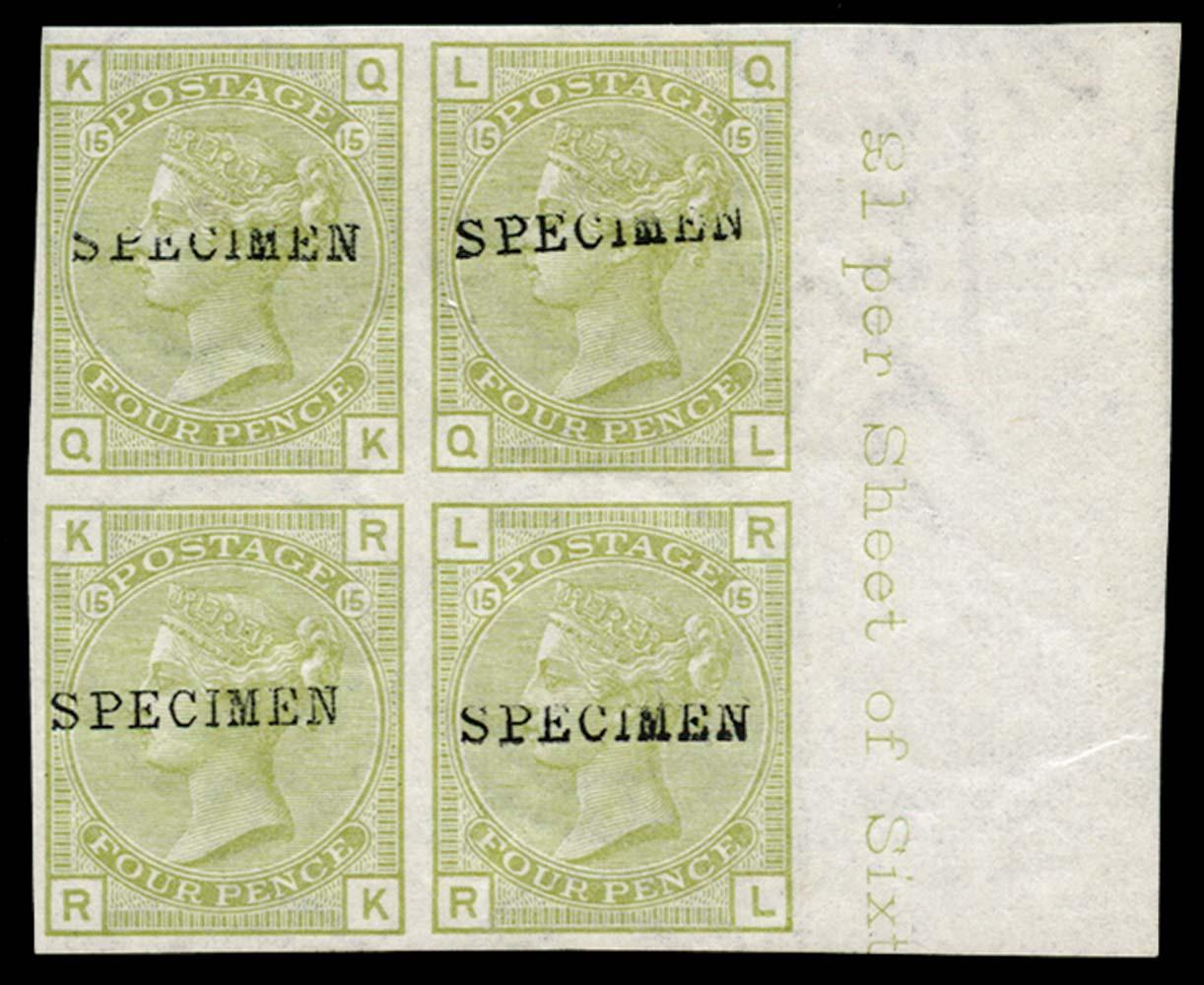 GB 1877  SG153var Pl.15 Specimen