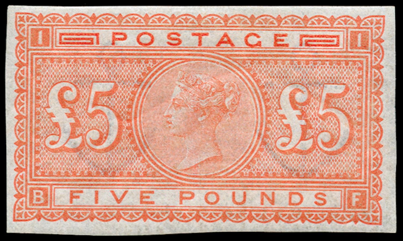 GB 1882  SG133var Pl.1 Mint