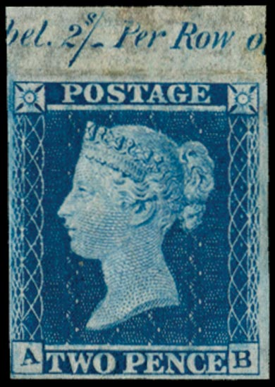 GB 1855  SG23a var Mint