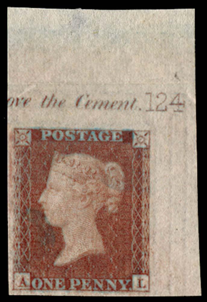 GB 1841  SG8var Pl.124 Mint
