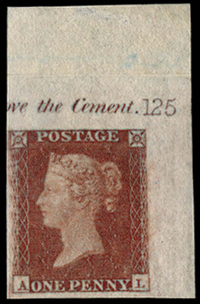 GB 1841  SG8var Pl.125 Mint
