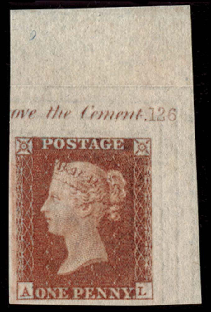 GB 1841  SG8var Pl.126 Mint
