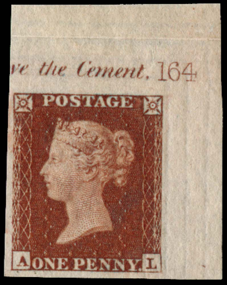 GB 1841  SG8var Pl.164 Mint