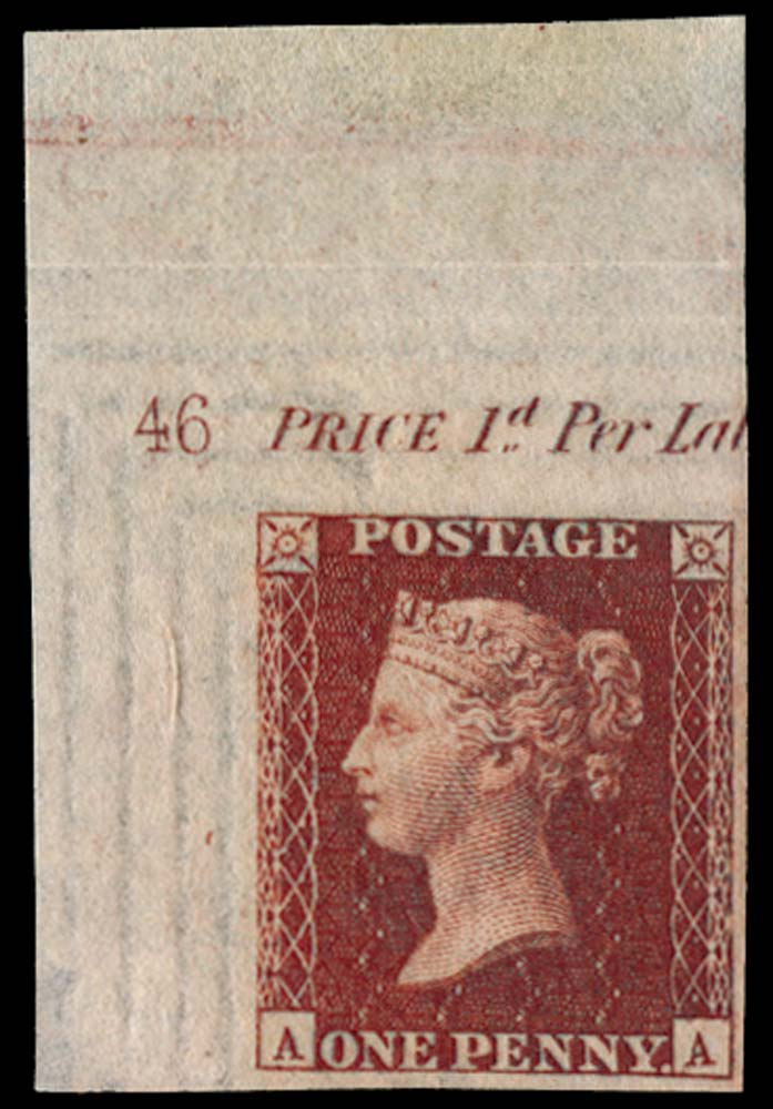 GB 1856  SG29var Pl.46 Mint