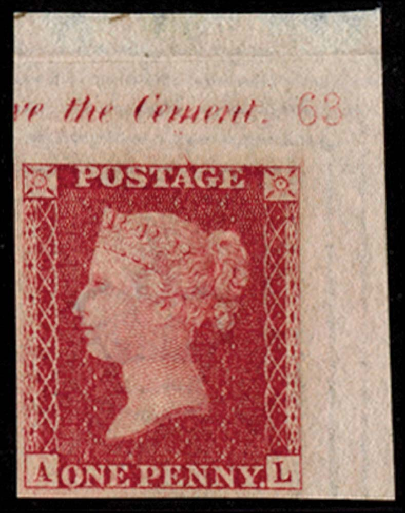 GB 1857  SG40var Pl.63 Mint