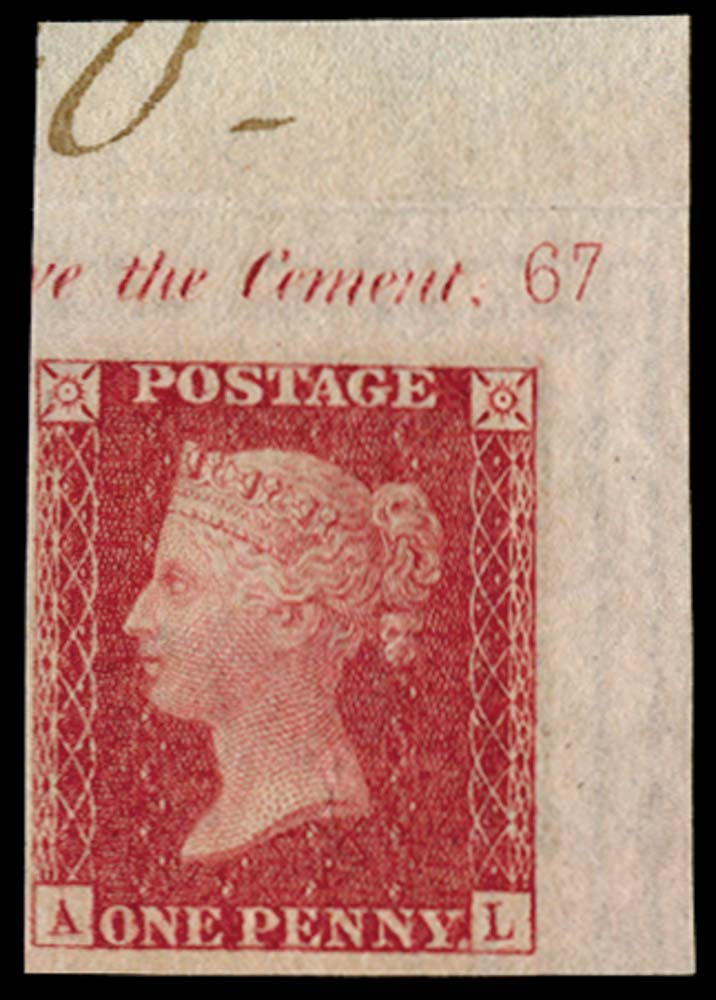 GB 1857  SG40var Pl.67 Mint