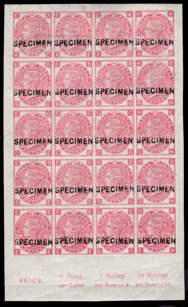 GB 1867  SG103var Pl.5 Specimen