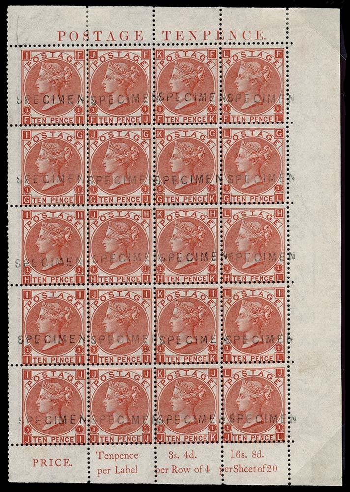 GB 1867  SG112s Pl.1 Specimen