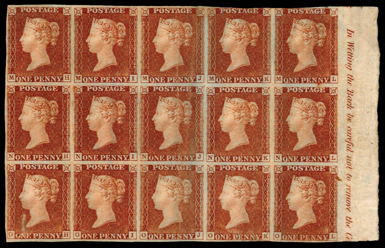 GB 1841  SG7 Pl.8 Mint