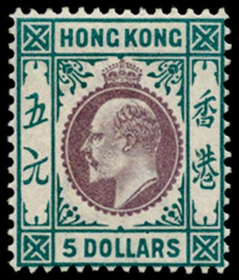 HONG KONG 1903  SG75 Mint