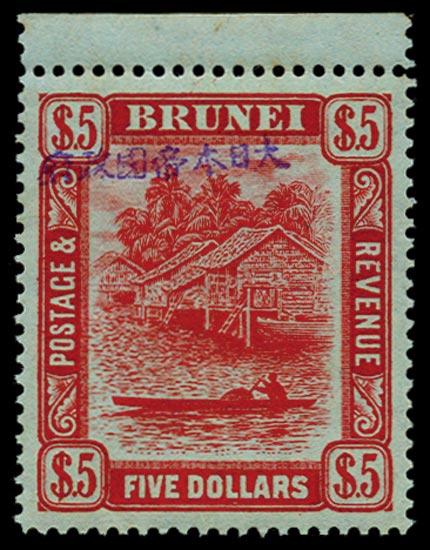 BRUNEI JAPANESE OCC 1942  SGJ18 Mint $5 carmine on green with type 1 handstamp in violet