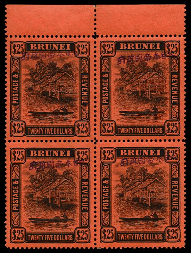 BRUNEI JAPANESE OCC 1942  SGJ19 Mint