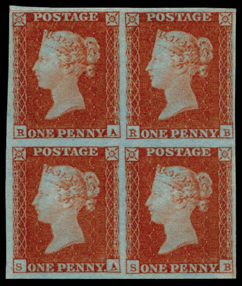 GB 1841  SG8 Pl.112 Mint