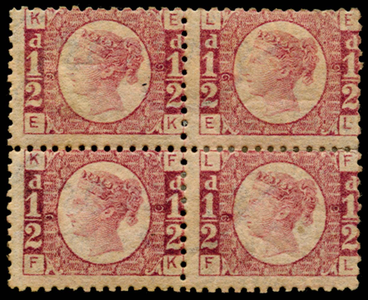 GB 1870  SG48 Pl.9 Mint