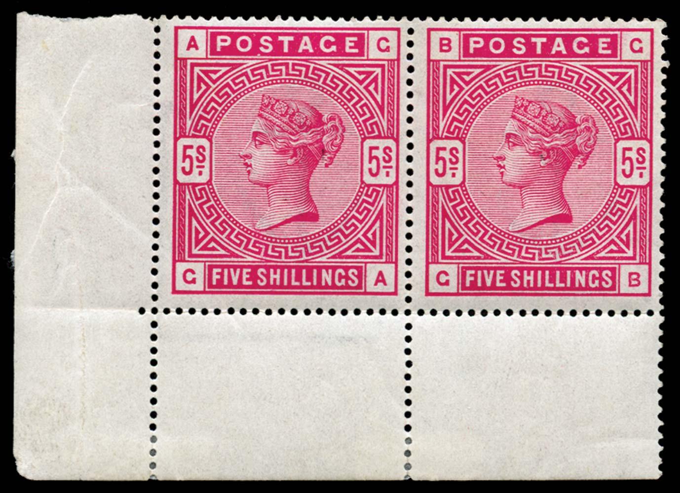 GB 1884  SG180 Mint