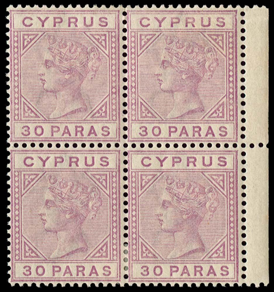 CYPRUS 1882  SG17 Mint