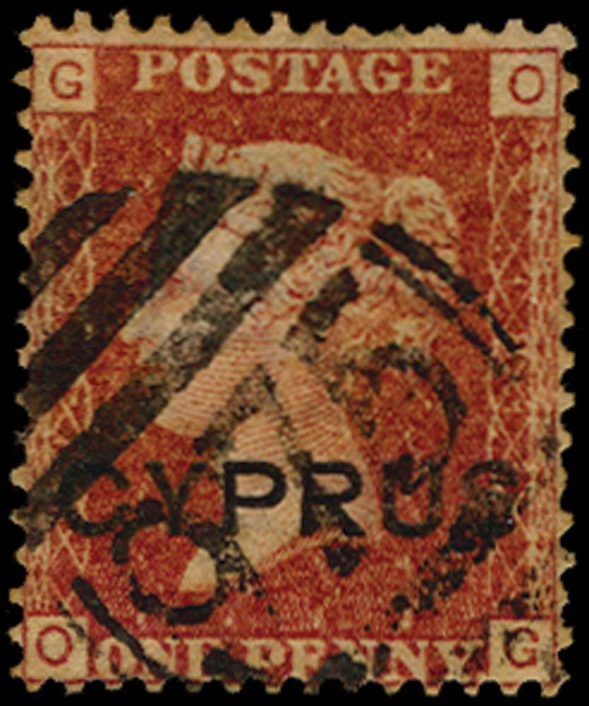 CYPRUS 1880  SG2 pl 181 Cancel