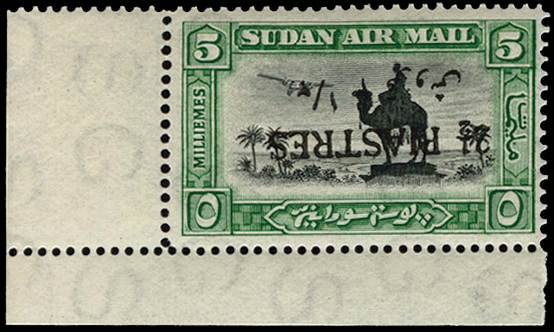 SUDAN 1935  SG70c Mint