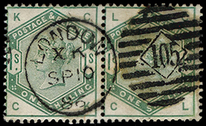GB 1884  SG196 Used