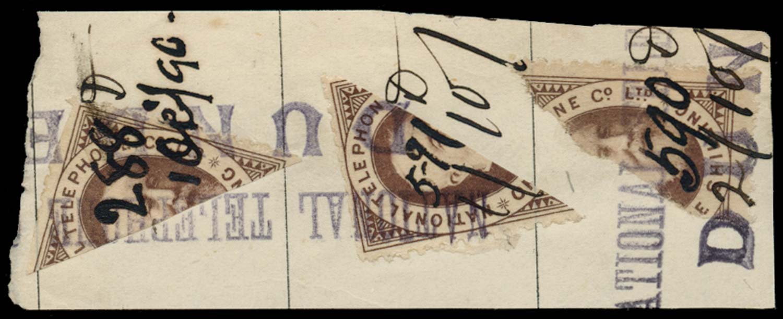 GB 1884  SG. Used