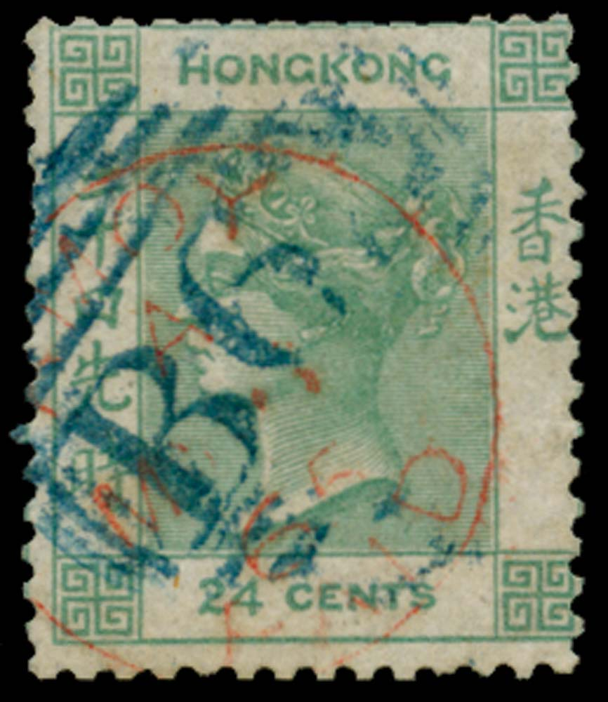 HK BRIT PO IN CHINA 1862  SGZ5 Cancel