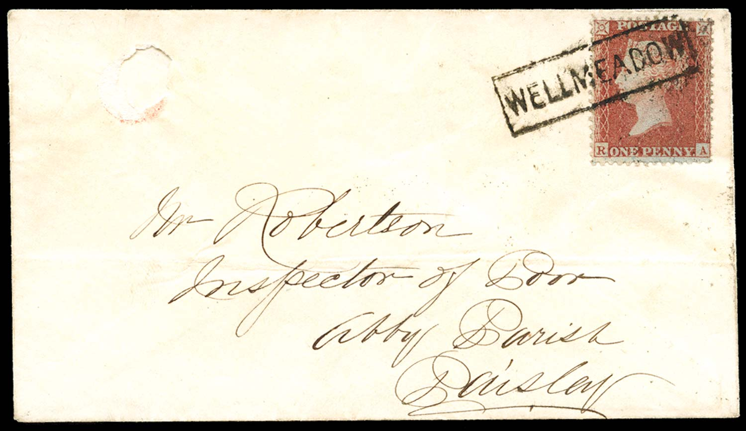 GB 1857  SG29 Pl.40 Cover