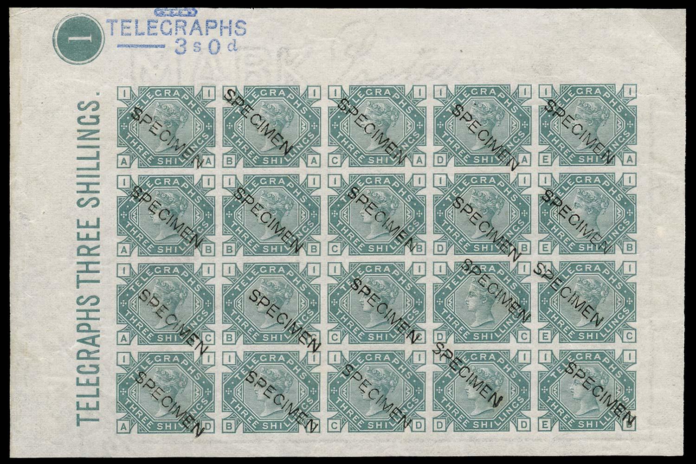 GB 1877  SGT11var Pl.1 Telegraph