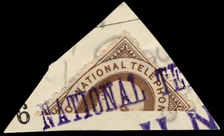 GB 1884  SG. Telegraph
