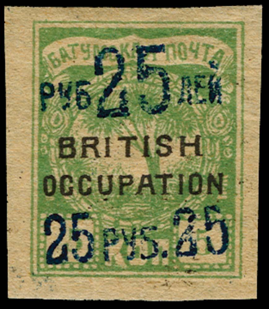 BATUM BRIT OCC 1920  SG42a Mint