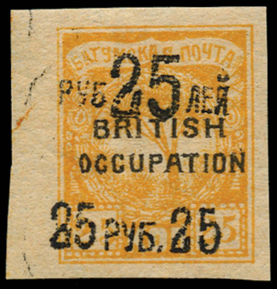 BATUM BRIT OCC 1920  SG43 Mint
