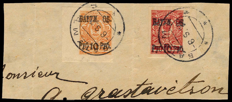 BATUM BRIT OCC 1919  SG7/8 Cover