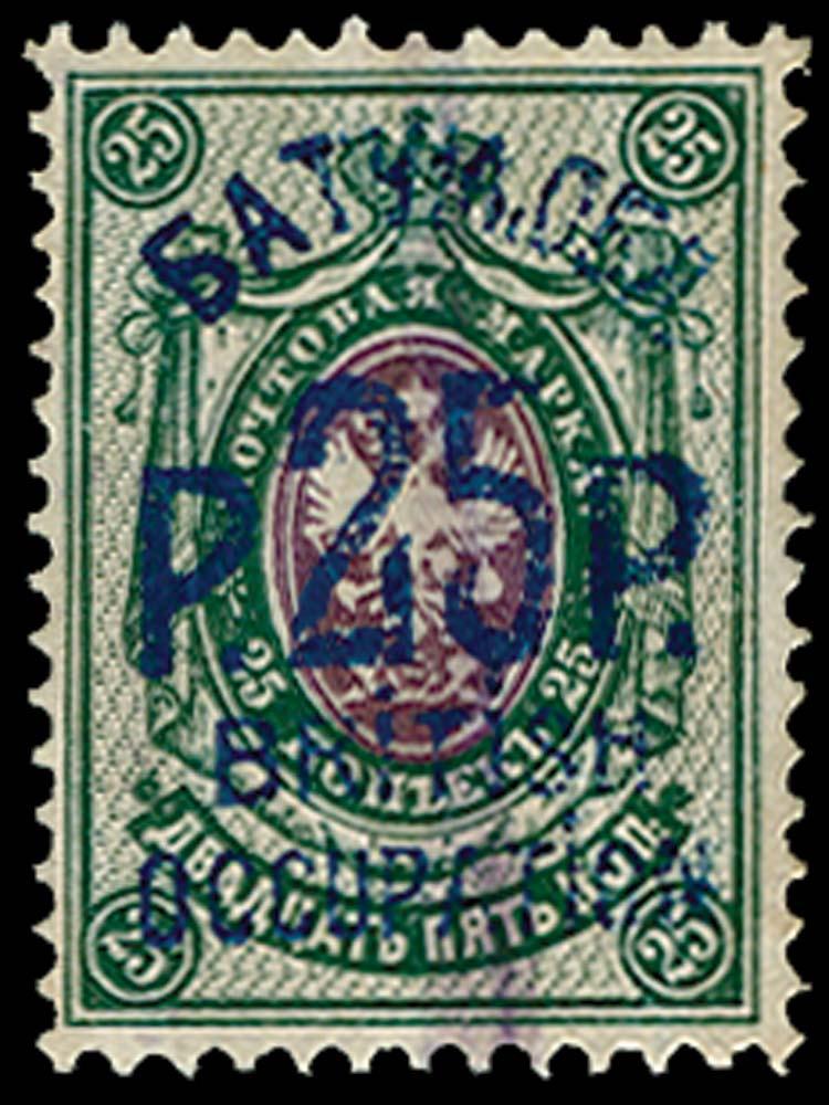BATUM BRIT OCC 1920  SG32a Used