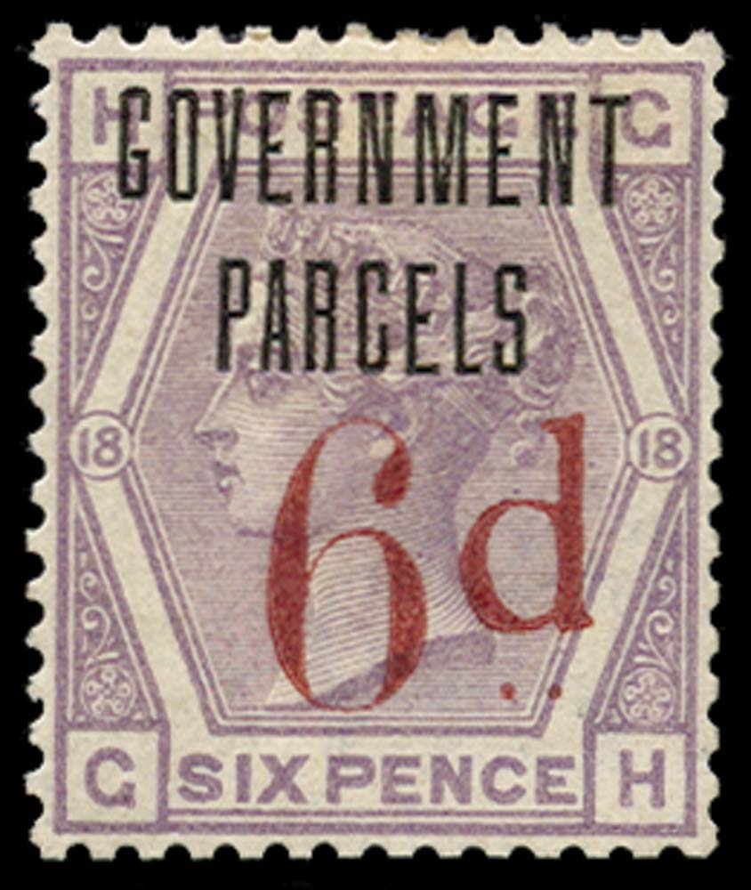 GB 1883  SG162var Pl.18 Official