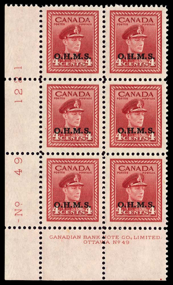 CANADA 1949  SGO165 Official