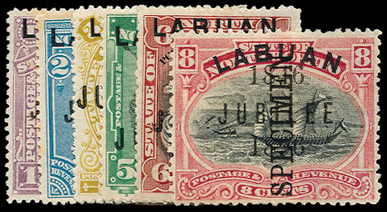 LABUAN 1896  SG83s/8s Specimen