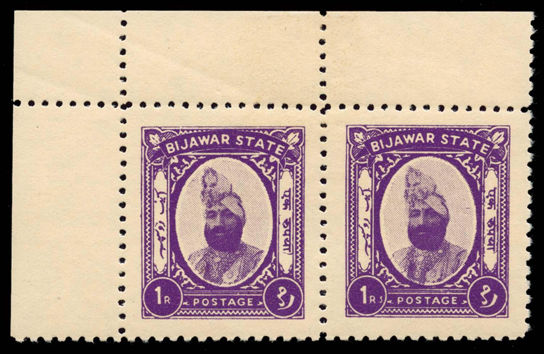 I.F.S. BIJAWAR 1937  SG15/a Mint 1r bright violet variety 1Rs