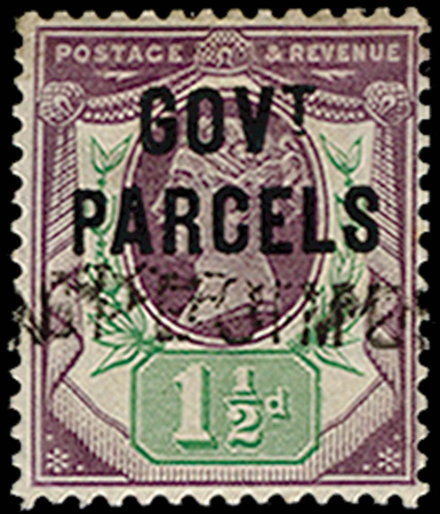 GB 1887  SGO65s Official